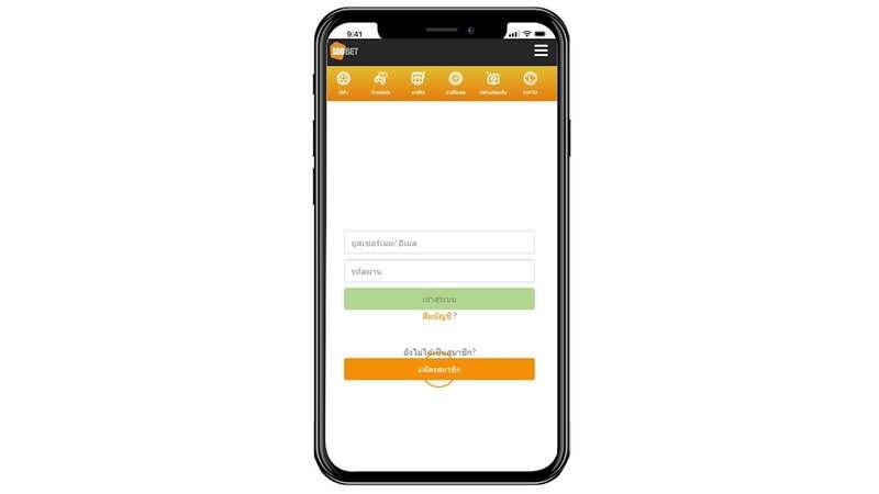 188bet mobile login ผ่านเว็บไซต์บนมือถือโดยตรง